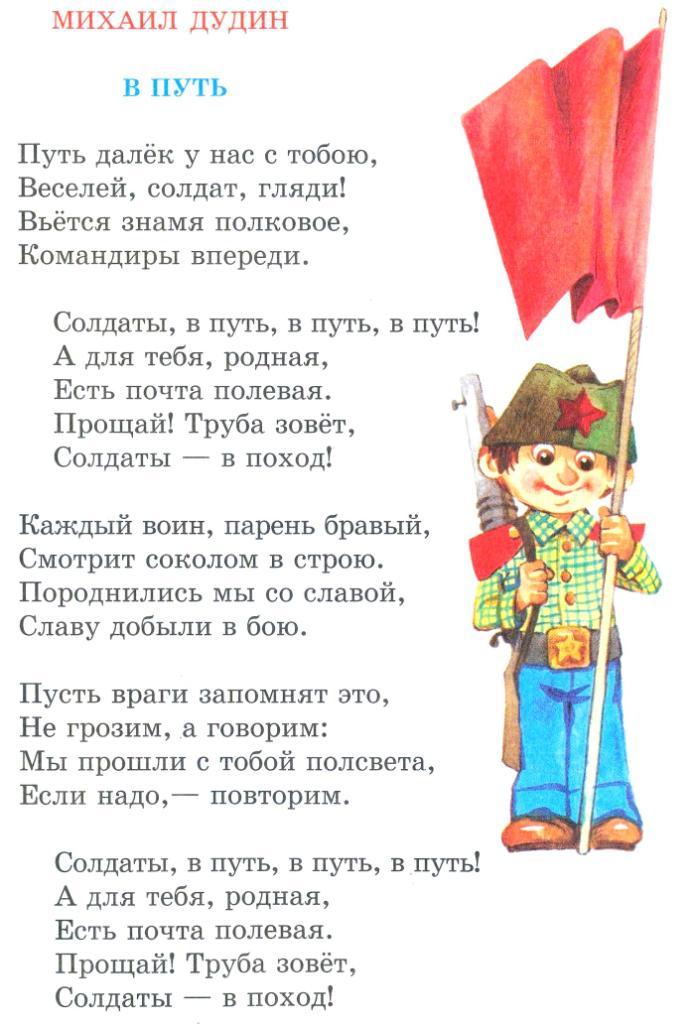 Фестиваль стихи