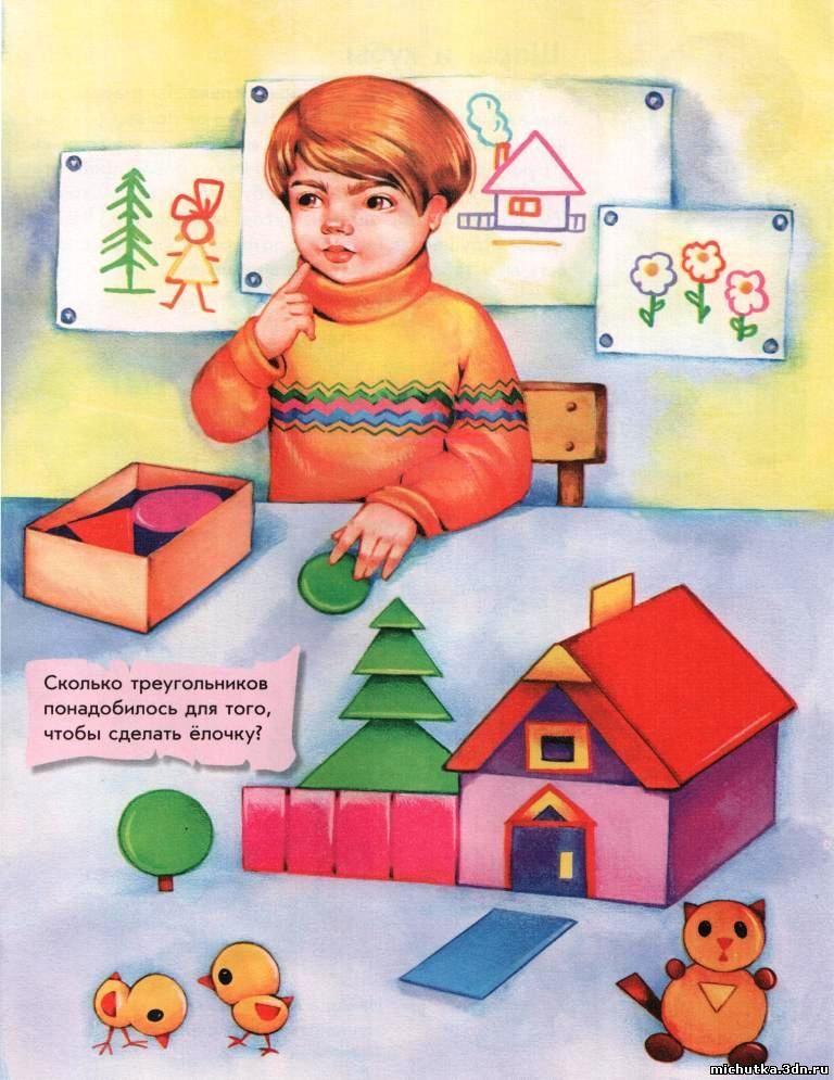 знакомство ребенка с окружающим в саду