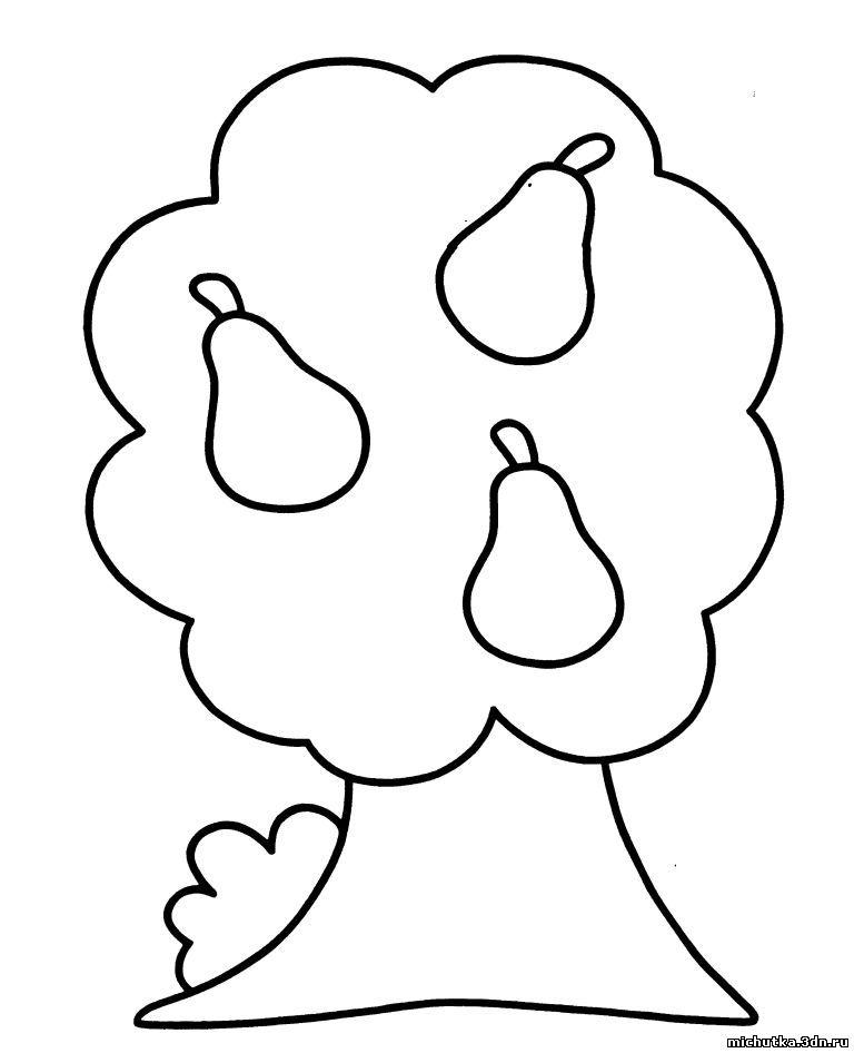 раскраска для малышей летние денечки обычные раскраски