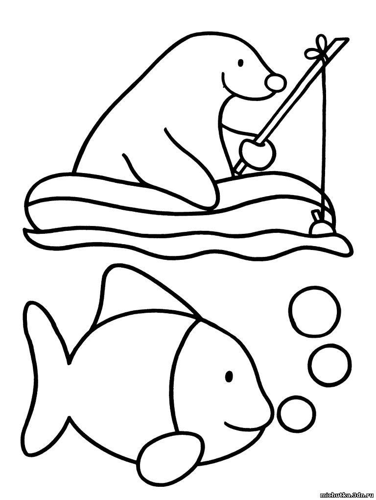 Раскраска для малышей 3 4 года онлайн - 7