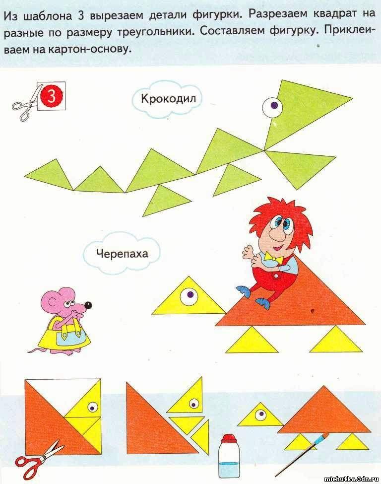 Поделки из треугольников