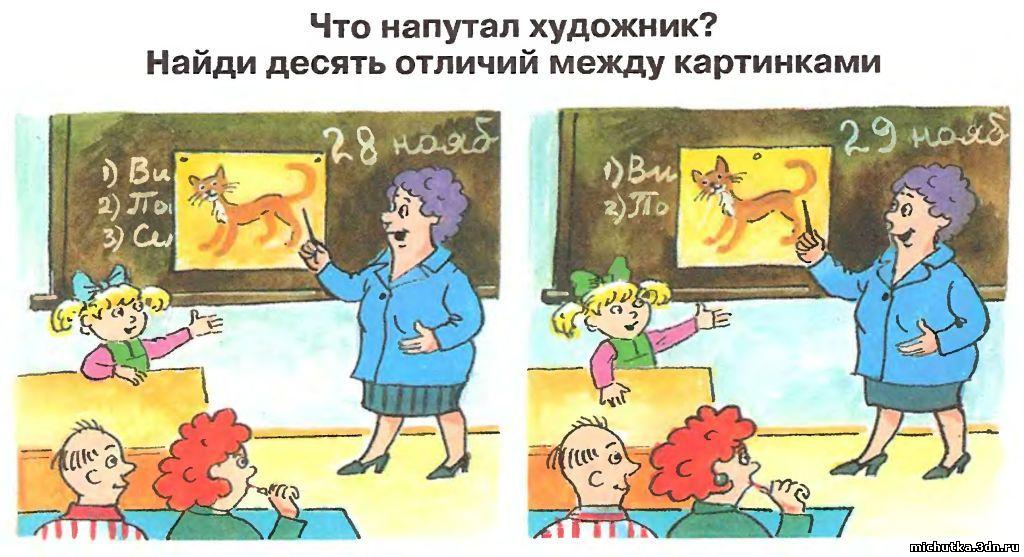 картинки с отличиями для 5 класса