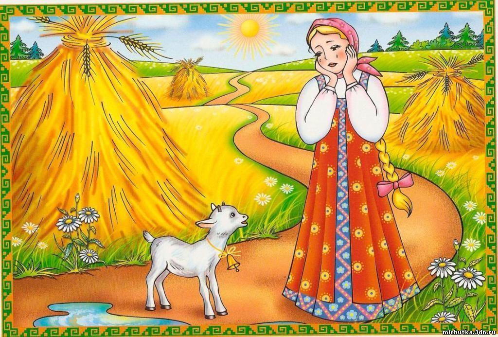 картинки русские детские