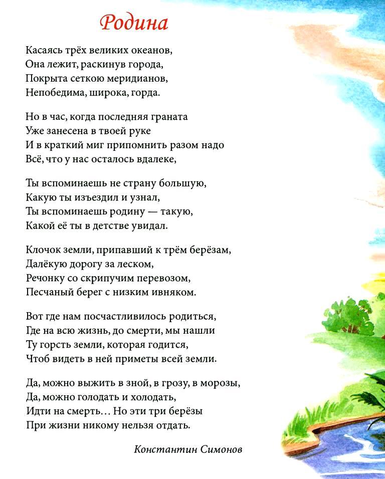 Стих про родину что бы до слез
