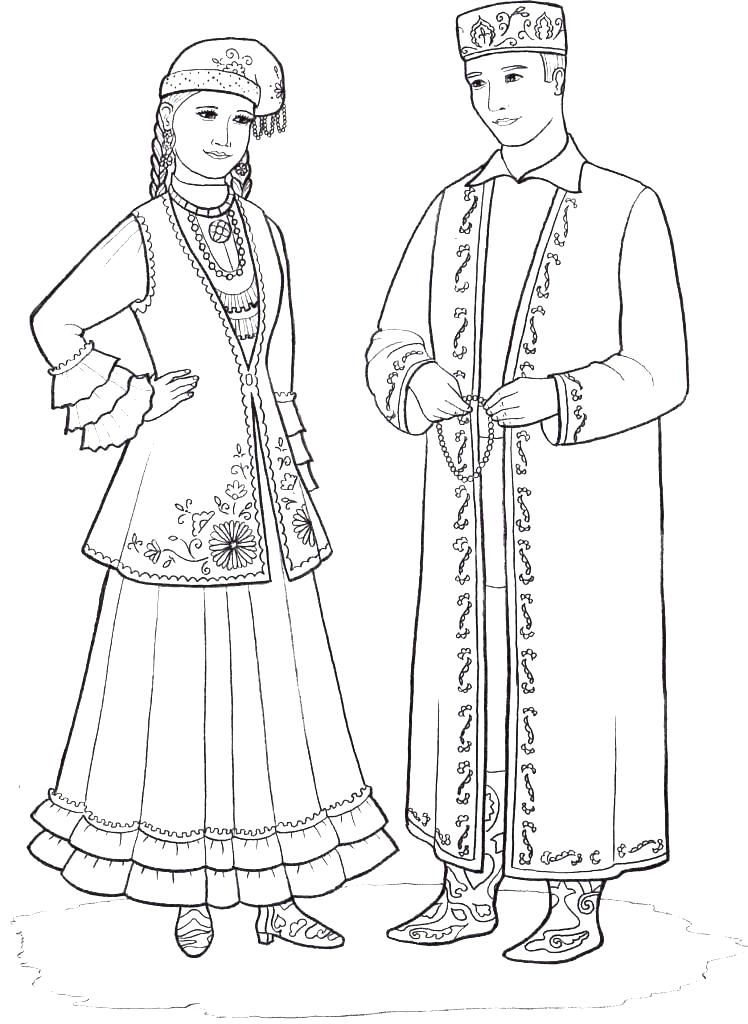 Раскраска татарская национальная одежда