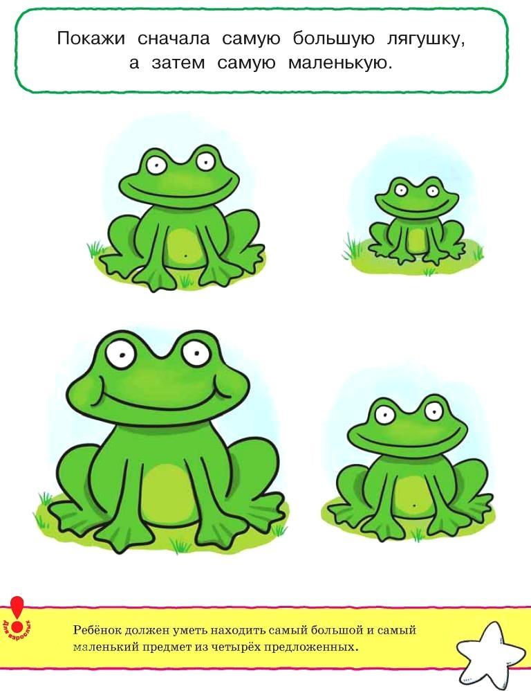 Правила поведение в детском саду в картинках